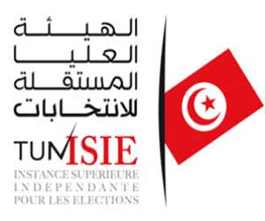 isie-instance-superieure-independante-elections-tunisie