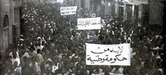 tunisie-evenements-9avril1938