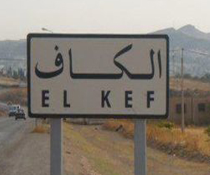 Le-KEF-tourisme_agression_