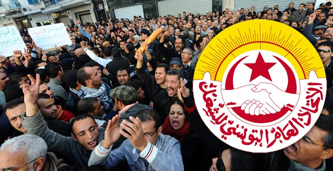 جهوي إنتخابات الاتّحاد الجهوي للشغل بقفصة tunisie_directinfo_P