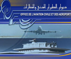 L'Office-de-l'aviation-civile-et-des-aéroports-(OACA