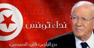 tunisie_directinfo_Appel-de-la-Tunisie_BCE_beji-caid-essebsi_nidaa-tounes_Conference