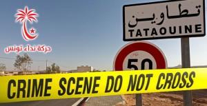 tunisie_directinfo_tunisie-politique-le-sg-de-nida-tounes-a-tataouine-assassine-et-son-adjoint-dans-le-coma