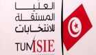 isie_tunisie_election