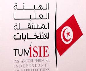 isie_tunisie_election