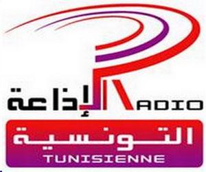 radio_tunisienne