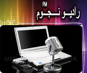 radio_noujoum_tunisie