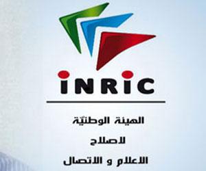 inric-tunisie