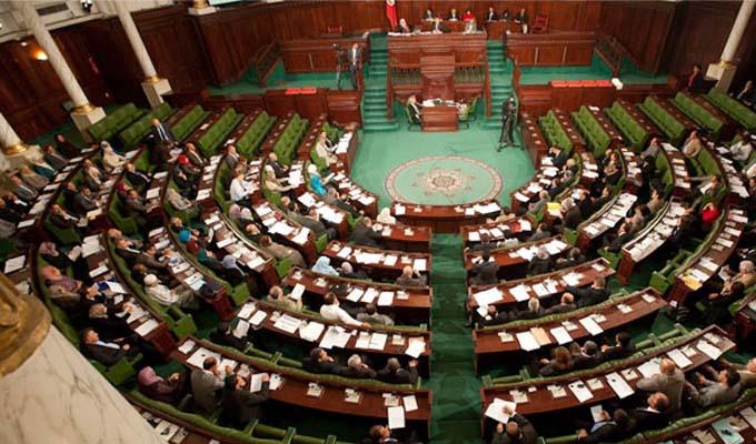 anc-assemblee-constituante-tunisie