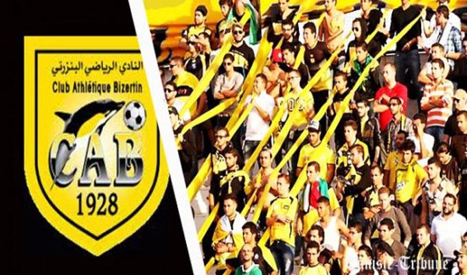 cab_tunisie