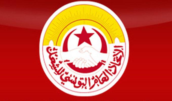 ugtt_tunisie