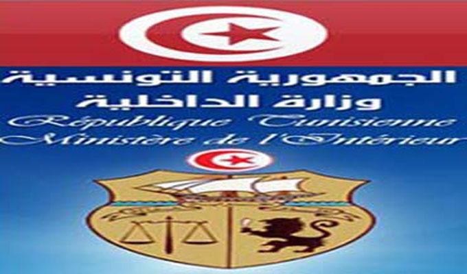 Tunisie a d al idha le mi appelle tous les citoyens for Ministere exterieur tunisie