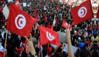 tunisie-oeil-sur-la-planete-video