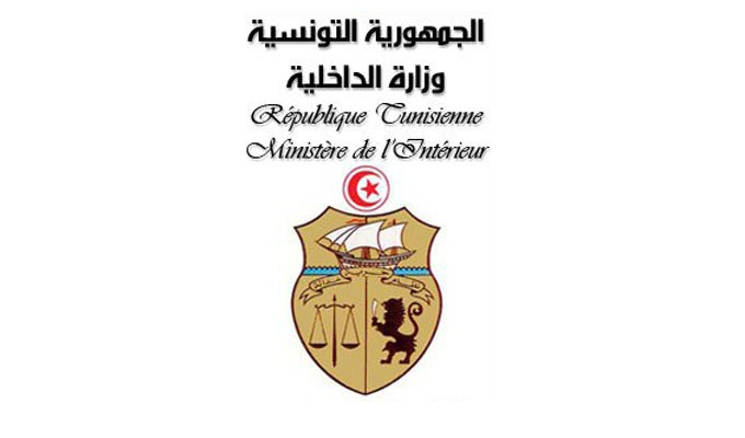 Nouvel an le minist re de l 39 int rieur appelle les for Ministere exterieur tunisie