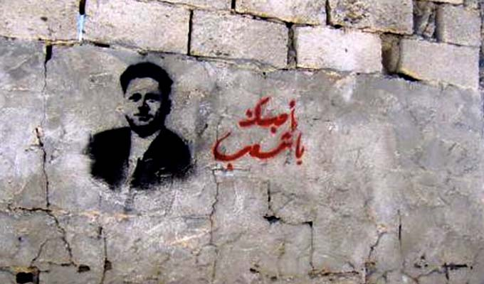 farhat-hached-tunisie-commemoration