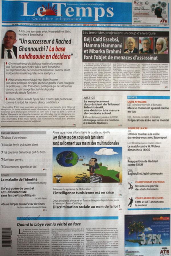 Revue de presse du 21-03-2014