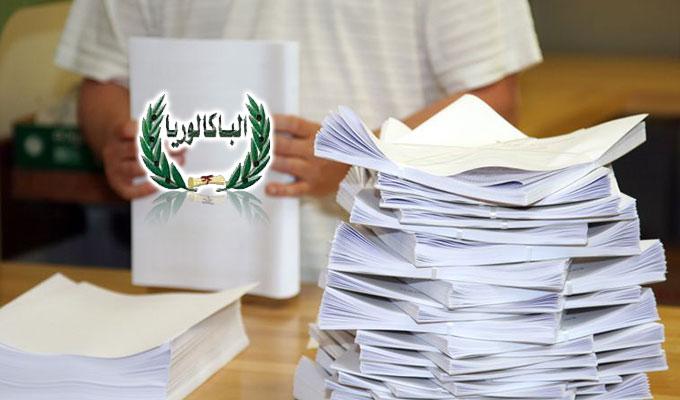 tunisie-directinfo-baccalaureat_bac_correction