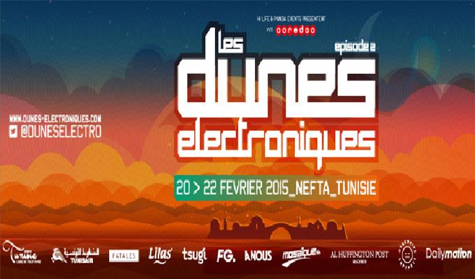 dunes-electroniques