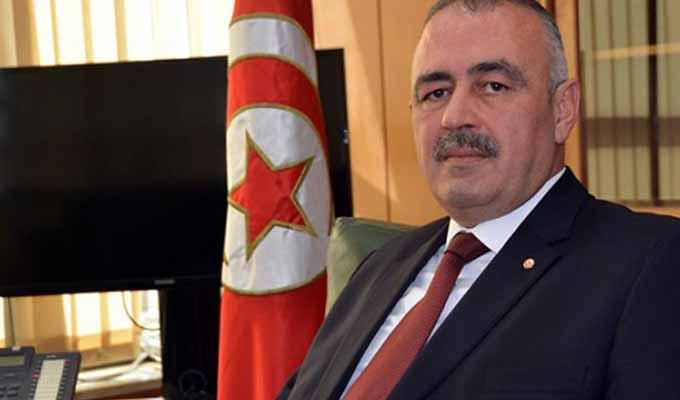 ministereducommerce-tunisie-zakariahamad