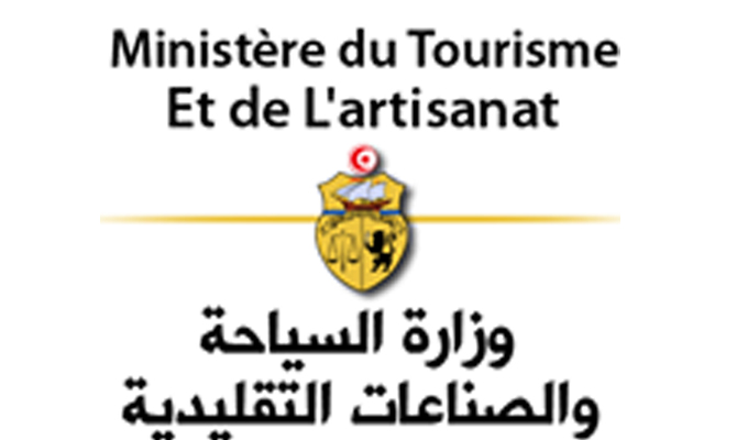 Tunisie nouvelles nominations au minist re du tourisme directinfo - Office du tourisme de tunisie ...