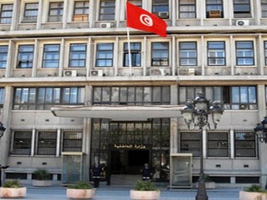 tunisie le minist re de l 39 int rieur annule le r gime de