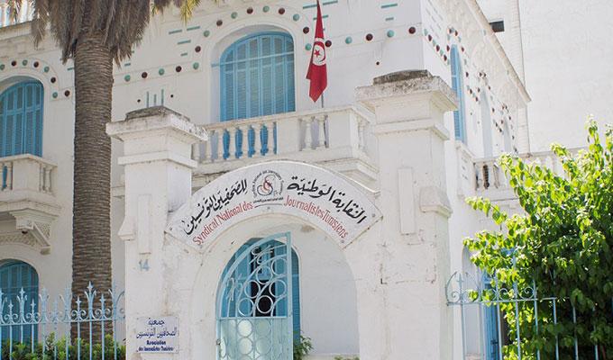 tunisie-directinfo-SNJT-medias