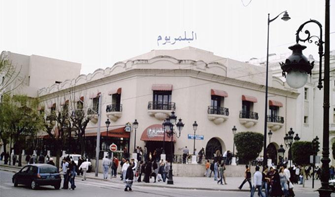 Palmarium-Tunisie-directinfo-avenue-Habib-Bourguiba