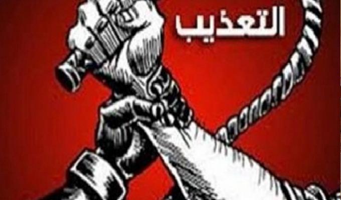 tunisie-directinfo-torture