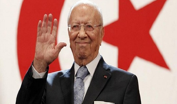 BCE-tunisie-directinfo