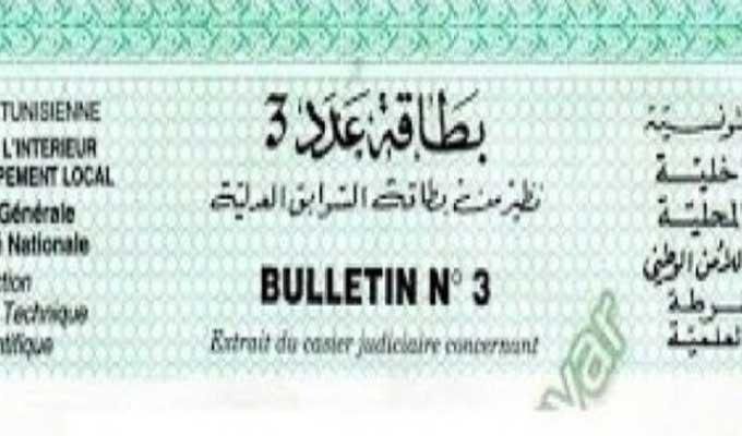 b3-tunisie