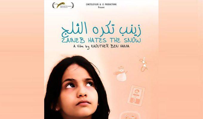 film-zaineb-aimepas-neige-680x400