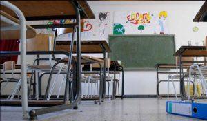 Sellaouti évoque la fermeture de trois écoles primaires
