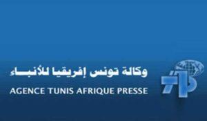 Tunisie: Les représentants des syndicats des médias disent refuser la nomination de Ben Younes à la tête de la TAP