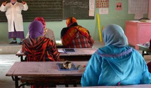 Tunisie: Le centre national d'enseignement pour adultes annonce la suspension des cours