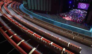 Tunisie – Covid-19: report du prochain spectacle au Théâtre de l'Opéra