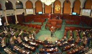 La Cour constitutionnelle n'est pas une priorité pour les Tunisiens aujourd'hui