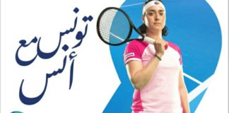 Ons Jabeur Tunisie Telecom